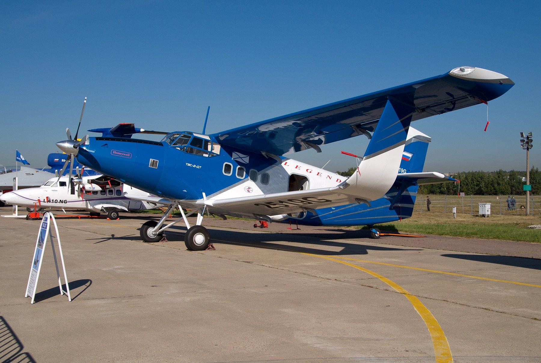 Antonov An148  Wikipedia