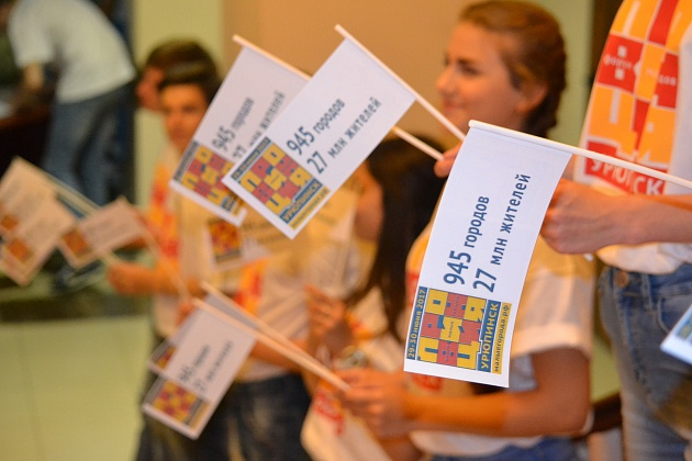В Урюпинске открылся форум малых городов Российской Федерации