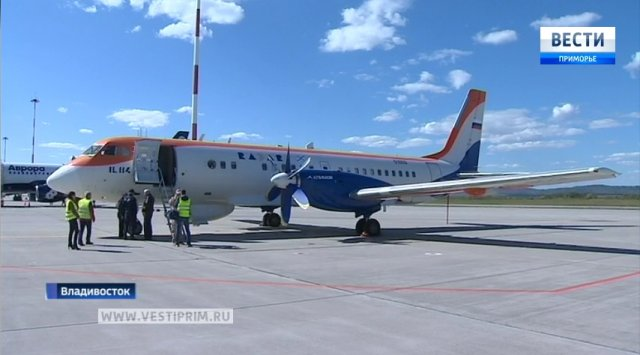 Ил-114 настроят под эксплуатантов