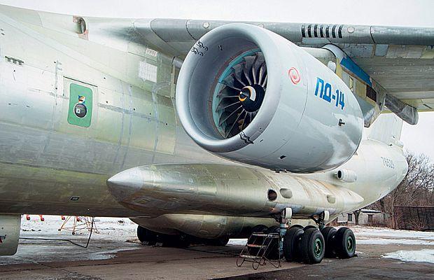 ОДК вручен Сертификат типа на авиационный двигатель ПД-14
