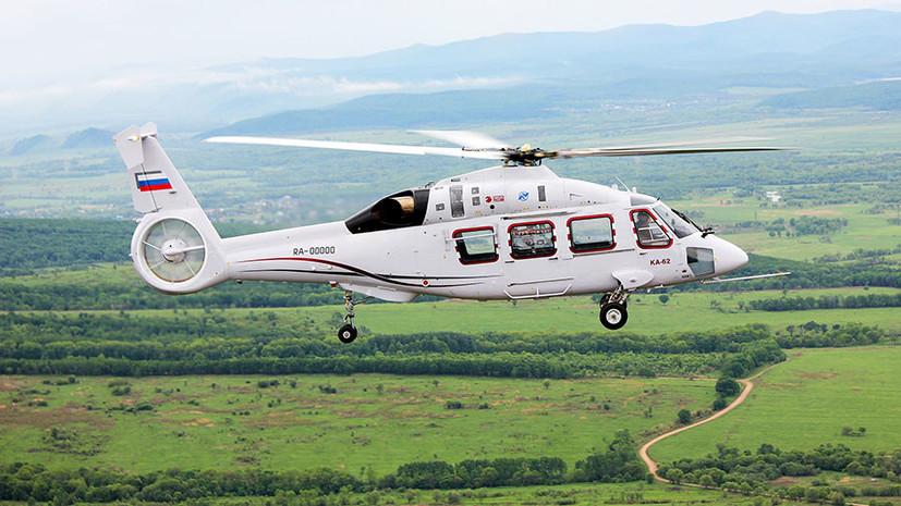 Вертолеты Ка-62 получат
