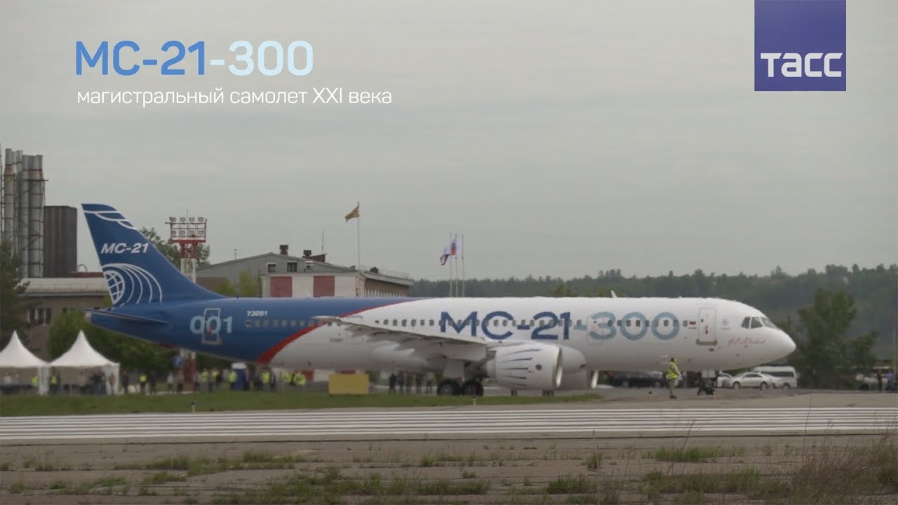 МС-21 с российским ПД-14 может быть сертифицирован в 2022 году