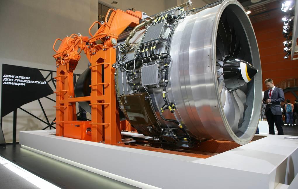 Госзаказ ПД-14 составит около 300 двигателей